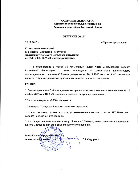 Погода в с шелопугино забайкальского края на неделю