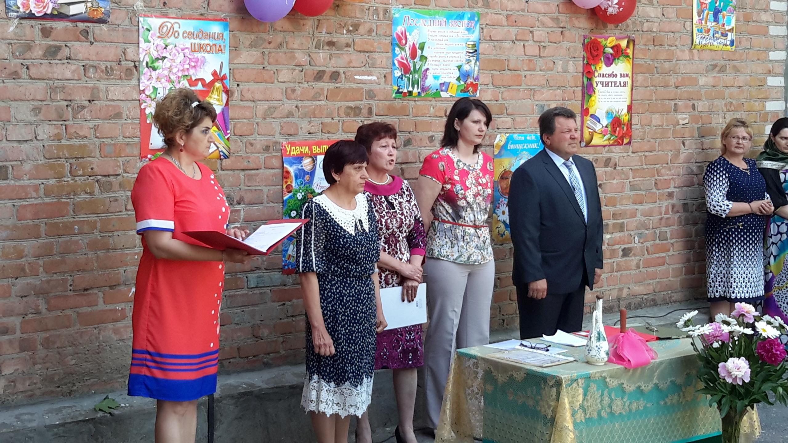 Поздравления главе сельского поселения с днем его рождения